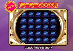 マイジャグラーⅢ ミニミニGOGO!